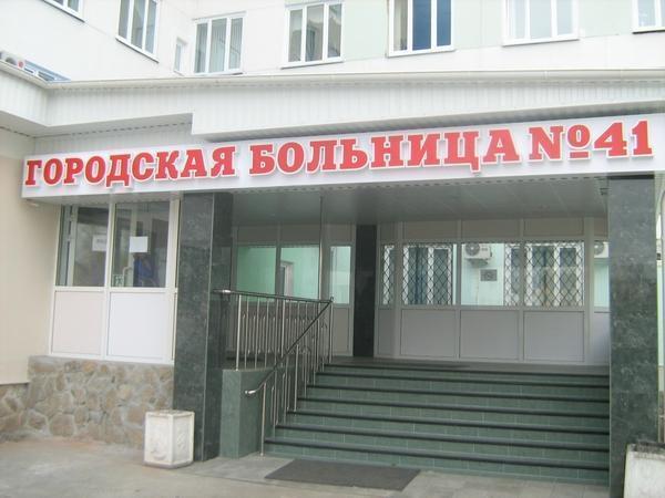 Детская поликлиника псков сайт